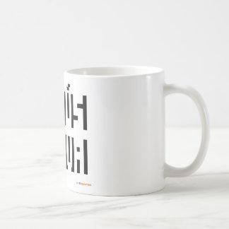 Jesus Salva logo Mug