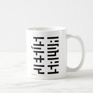 Jesus Salva vertical logo Mugs