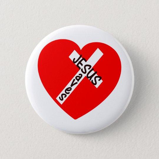 Jesus Saves (Heart) 6 Cm Round Badge