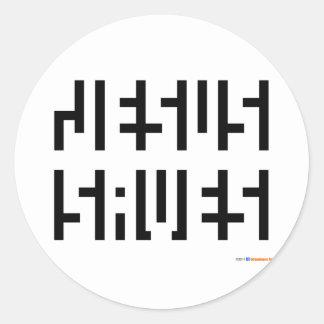 Jesus Saves logo Round Sticker