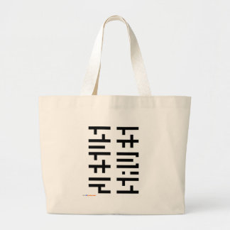 Jesus Saves vertical logo Canvas Bags