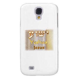 Jesus Yeshua in Hebrew Samsung Galaxy S4 Cases