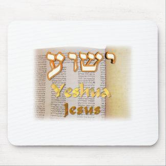 Jesus (Yeshua) in Hebrew Mousepads