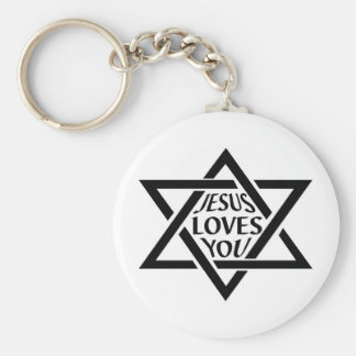 JesusLovesYouJewishStar Basic Round Button Key Ring
