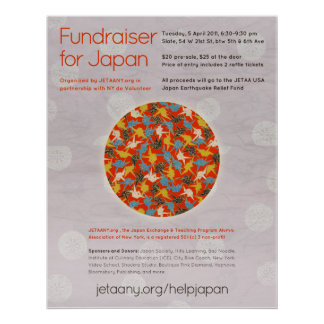 JETAANY Fundraiser for Japan Poster
