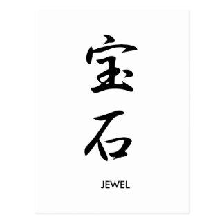 Jewel - Houseki Postcard