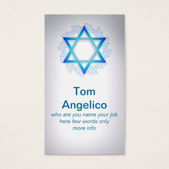 Jewish business card