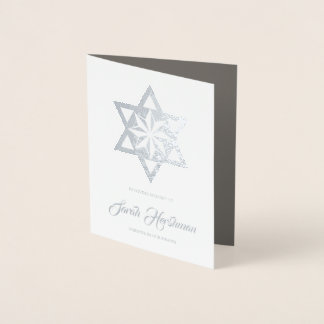 Jewish Funeral Thank You card | Silver Foil