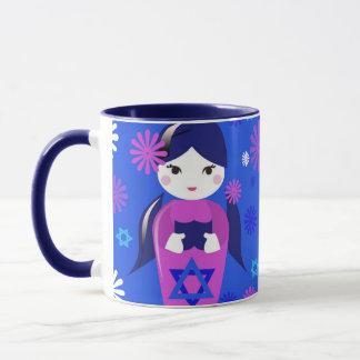 Jewish Gift Religous-Girl Mug