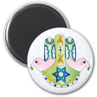 Jewish Hamsa Magnet
