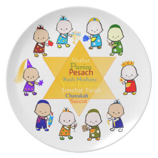 Jewish Holiday Kids Celebration Plate