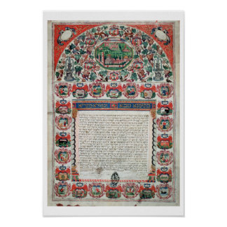 Jewish Marriage Contract (vellum) Poster