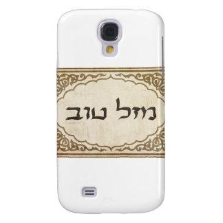 Jewish Mazel Tov Hebrew Good Luck Samsung Galaxy S4 Case