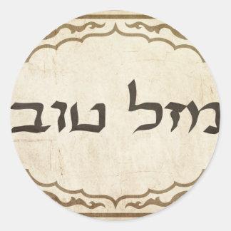Jewish Mazel Tov Hebrew Good Luck Classic Round Sticker