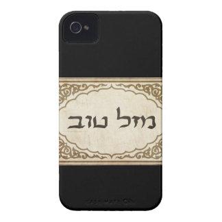 Jewish Mazel Tov Hebrew Good Luck iPhone 4 Cover