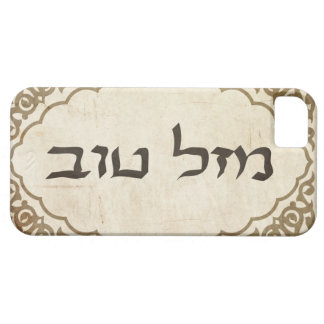 Jewish Mazel Tov Hebrew Good Luck iPhone 5 Cover