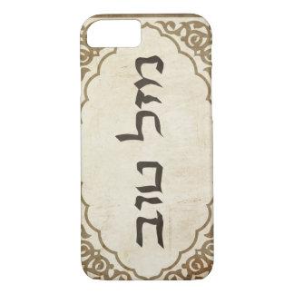 Jewish Mazel Tov Hebrew Good Luck iPhone 7 Case