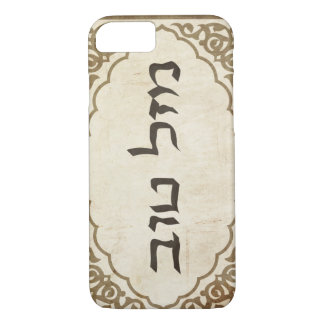 Jewish Mazel Tov Hebrew Good Luck iPhone 8/7 Case