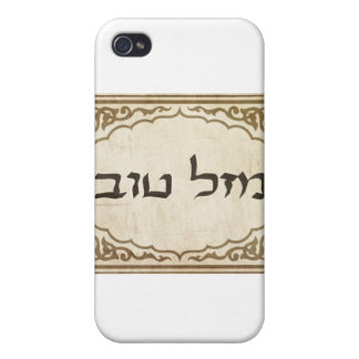Jewish Mazel Tov Hebrew Good Luck Case For iPhone 4