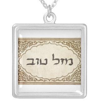 Jewish Mazel Tov Hebrew Good Luck Jewelry
