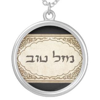 Jewish Mazel Tov Hebrew Good Luck Round Pendant Necklace