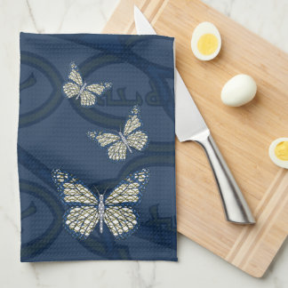 Jewish Monarch Hand Towel