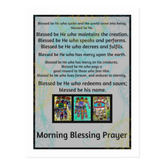 Jewish Morning Blessing Prayer Batik Hamsa Postcard