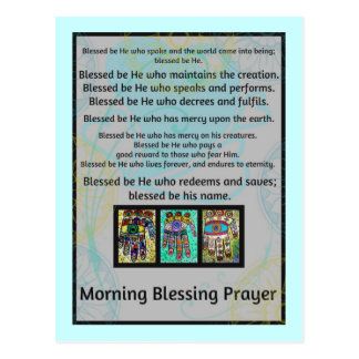 Jewish Morning Blessing Prayer Batik Hamsa Postcard