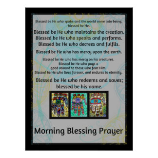 Jewish Morning Blessing Prayer Batik Hamsa Poster