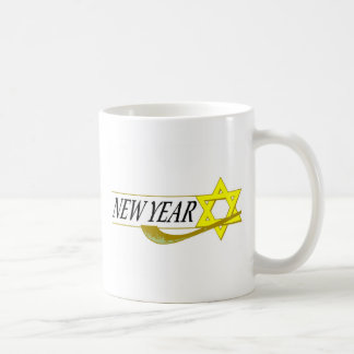 Jewish New Year Basic White Mug
