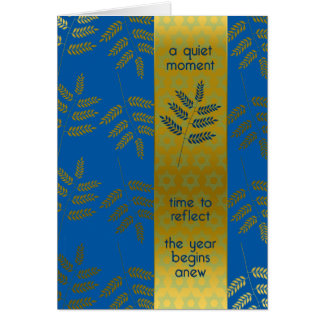 Jewish New Year Blue and Gold Color L'shanah Tovah Card