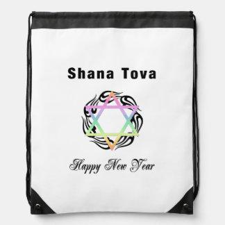 Jewish New Year Cinch Bags