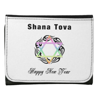 Jewish New Year Leather Wallet