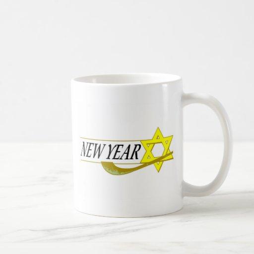 Jewish New Year Coffee Mugs