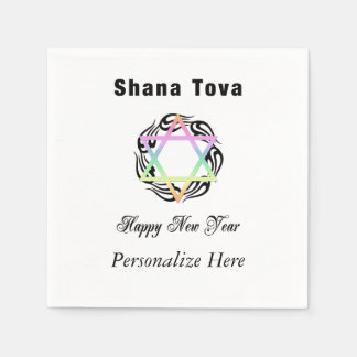 Jewish New Year Paper Napkin