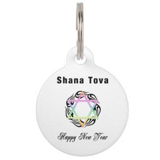 Jewish New Year Pet Name Tag