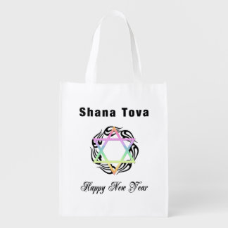 Jewish New Year Reusable Grocery Bag