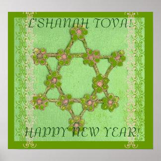 Jewish New Year Rosh Hashana Poster