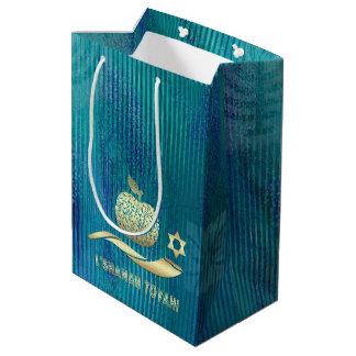 Jewish New Year | Rosh Hashanah Gift Bags