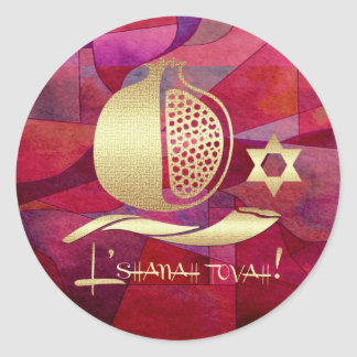 Jewish New Year | Rosh Hashanah Gift Stickers