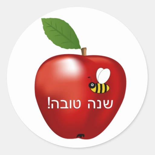 Jewish New Year Round Stickers