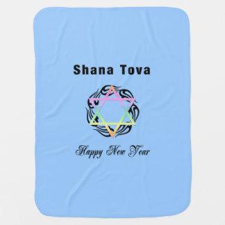 Jewish New Year Receiving Blanket