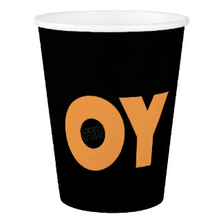Jewish Party Decorations-Cups