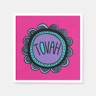 Jewish Party Napkins-Jewish Name Disposable Serviette