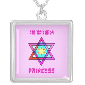 Jewish Princess Square Pendant Necklace