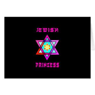 Jewish Princess Note Card