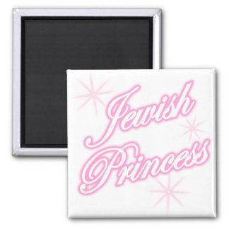 Jewish Princess Square Magnet