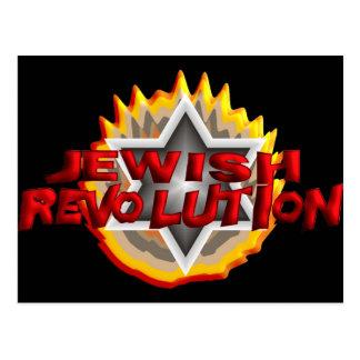 Jewish Revolution Postcard