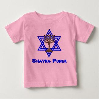 Jewish Shayna Punim Toddlers T-Shirt