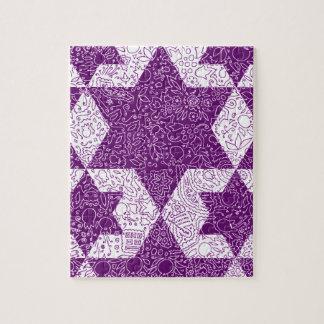 Jewish Signs Style Designed in Jerusalem Jigsaw Puzzle